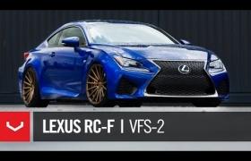 LEXUS RCF на дисках VFS2